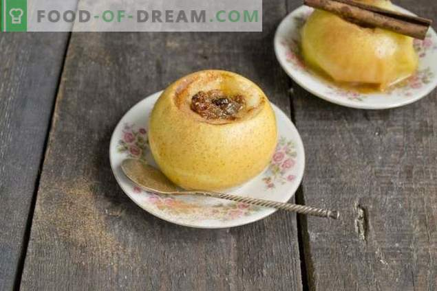 Печени јаболка со мед и сушено овошје
