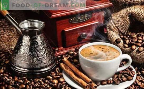 Како да направите кафе, опции на адитиви